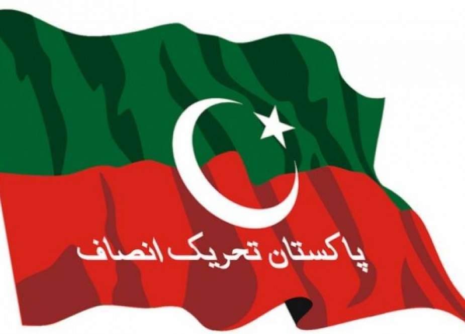 پی ٹی آئی نے انٹرا پارٹی انتخابات آئندہ سال کروانے کا اعلان کر دیا