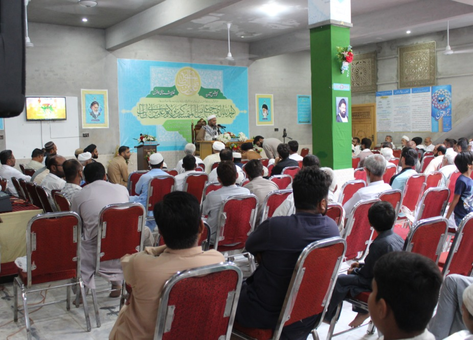 مسجد جمکران چکوال میں