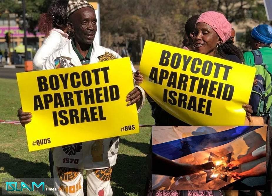 Afrika ölkələri sionist rejimin Afrika Birliyindən çıxarılması haqqında razılaşdı