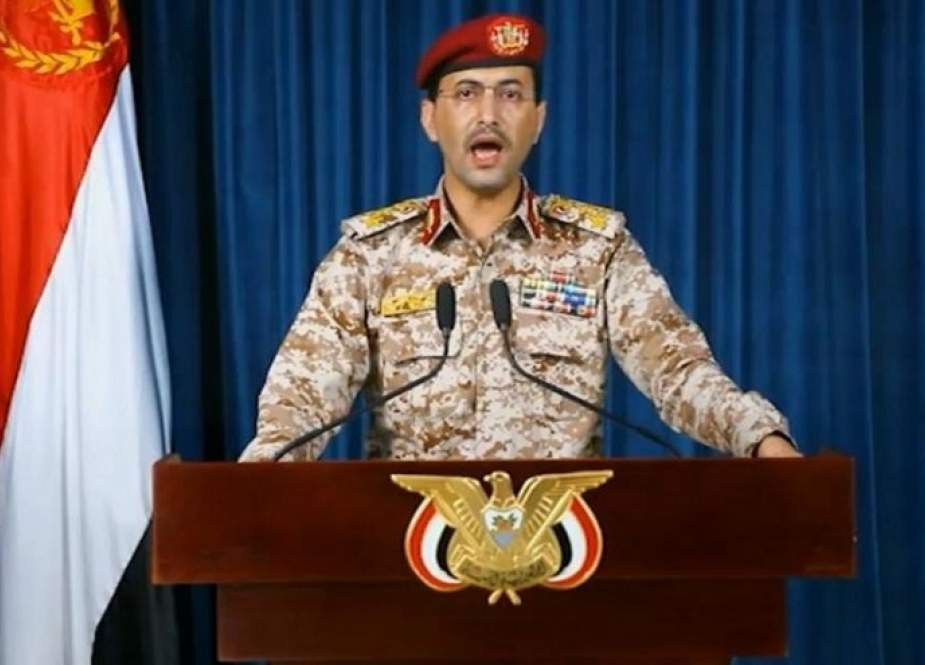 اليمن/الكشف عن تفاصيل عملية