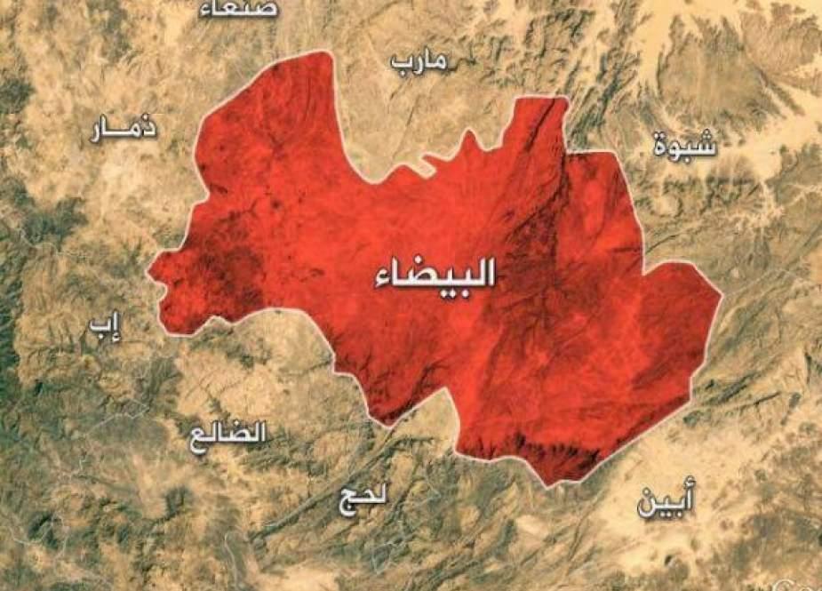 القوات اليمنية تعلن نصرها المبين في محافظة البيضاء