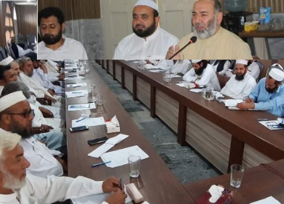 جماعت اسلامی خیبر پختونخوا کی صوبائی مجلس شوریٰ کا دو روزہ اجلاس اختتام پذیر
