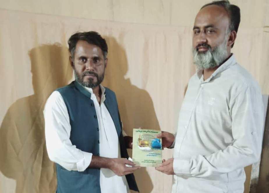 قم المقدس میں جشن غدیر کے موقع پر سندھی زبان میں ایک کتاب کے ترجمے کی تقریب رونمائی