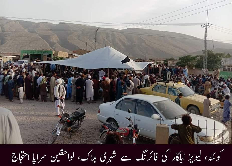 کوئٹہ، لیویز اہلکار کی فائرنگ سے شہری ہلاک، لواحقین سراپا احتجاج