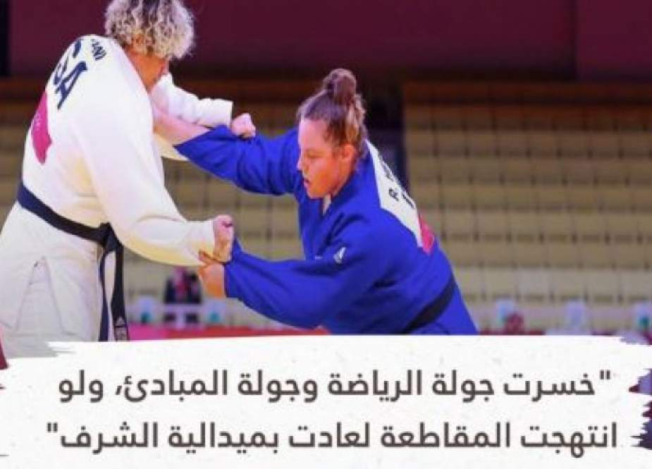 فضيحة سعودية في أولمبياد طوكيو