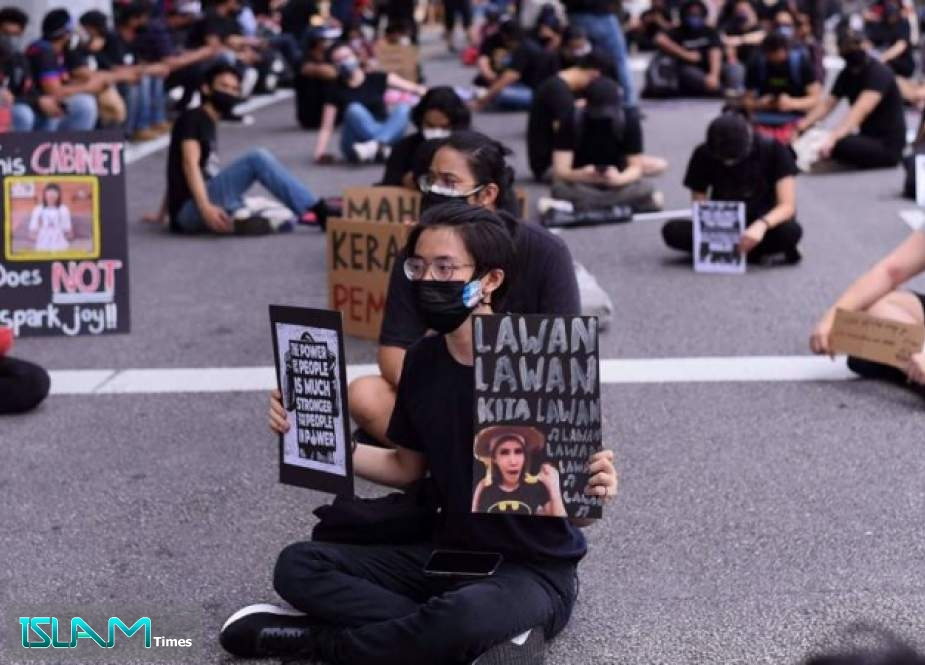 Demo Demands Malaysia PM Quit over COVID Response