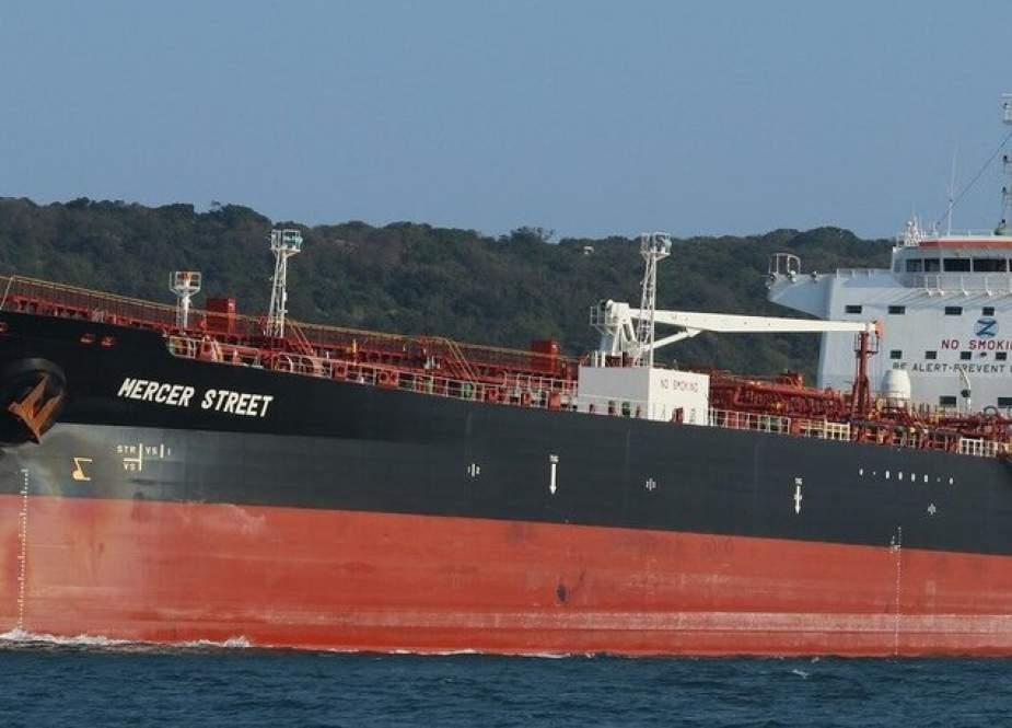 Israeli-managed oil tanker Mercer Street.jpg