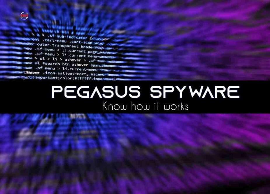پیگاسس (pegasus) انسانیت کیلئے خطرہ