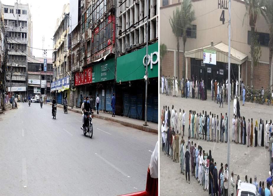 کراچی میں لاک ڈاؤن کا تیسرا دن، کاروباری مراکز بند، ویکسی نیشن سینٹرز پر لوگوں کا ہجوم