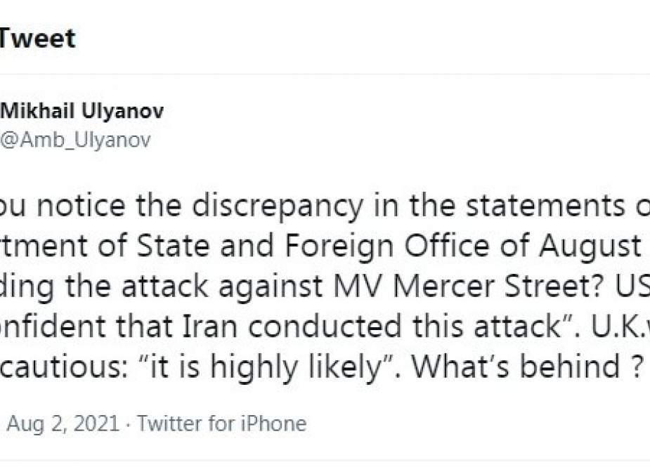 Diplomat Rusia Mempertanyakan Tuduhan AS Dan Inggris Terhadap Iran