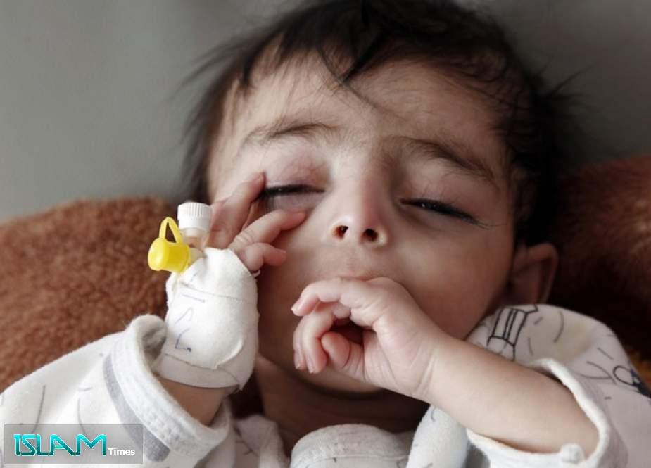 Yemen's Famine Crisis On 'Highest Alert': UN