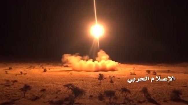 Yemeni missile shortly after launch.jpg