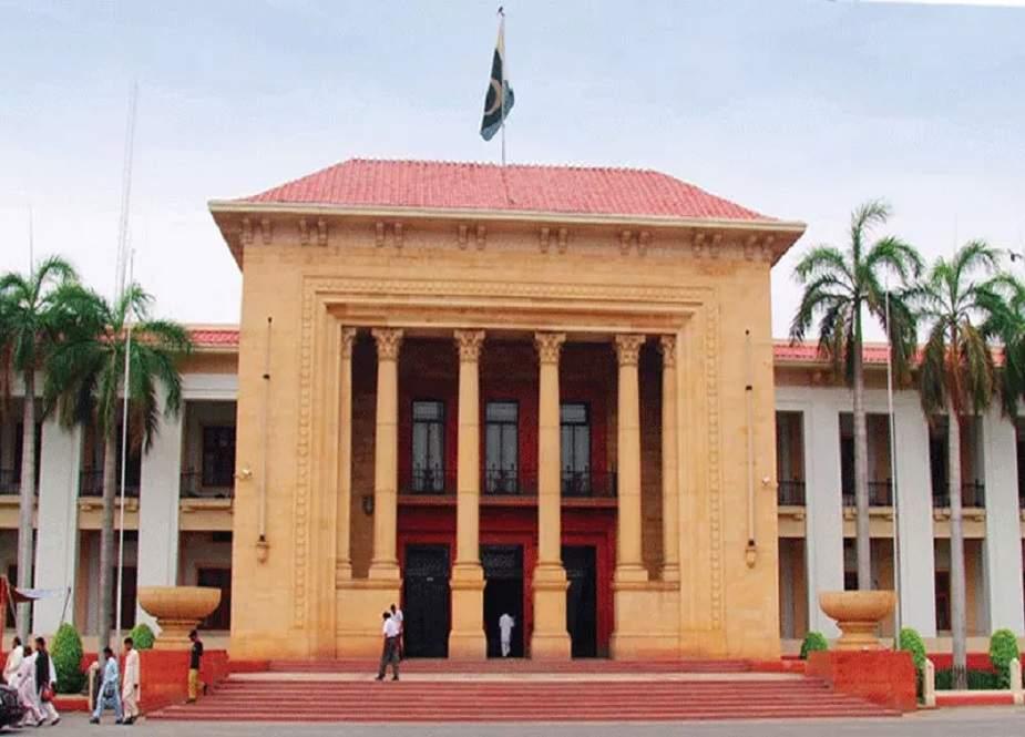 پنجاب اسمبلی نے تحفظ استحقاق ترمیمی ایکٹ 2021 دوبارہ منظور کرلیا