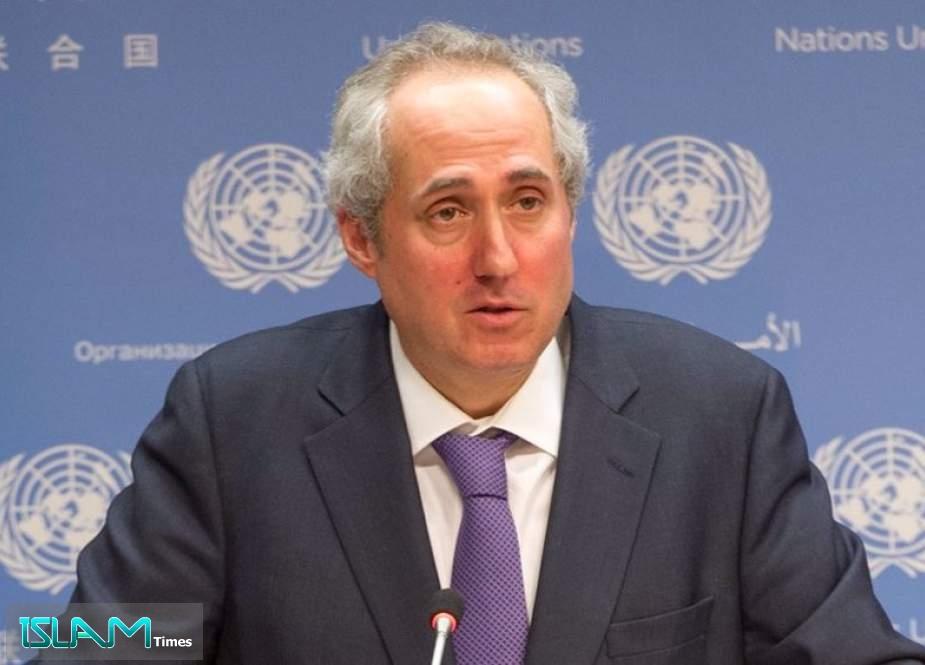 UN Says Israeli Settlement Activities Illegal