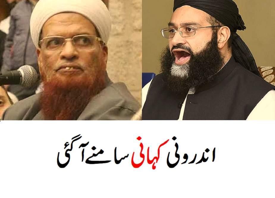 پاکستان سے آلِ سعود مخالف نئی آواز، مفتی تقی عثمانی اور طاہر اشرفی کی کڑی تنقید کی اندرونی کہانی