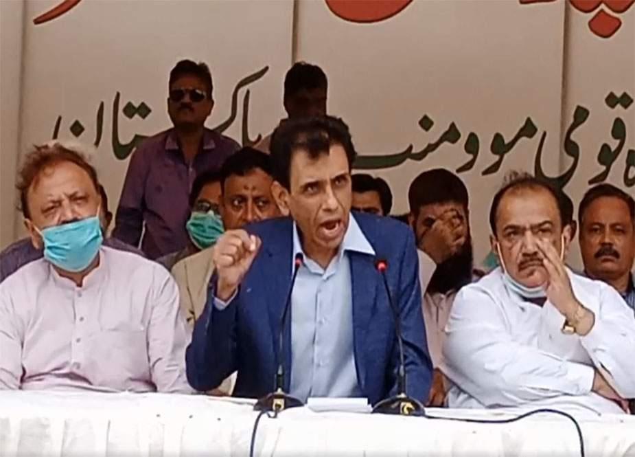 کراچی کو بند کرنے کا فیصلہ دادو والے نہیں کریں گے، خالد مقبول صدیقی