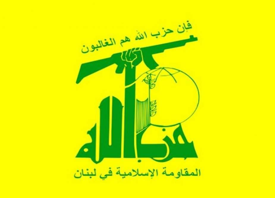 بيان حزب الله بذكرى انفجار مرفأ بيروت