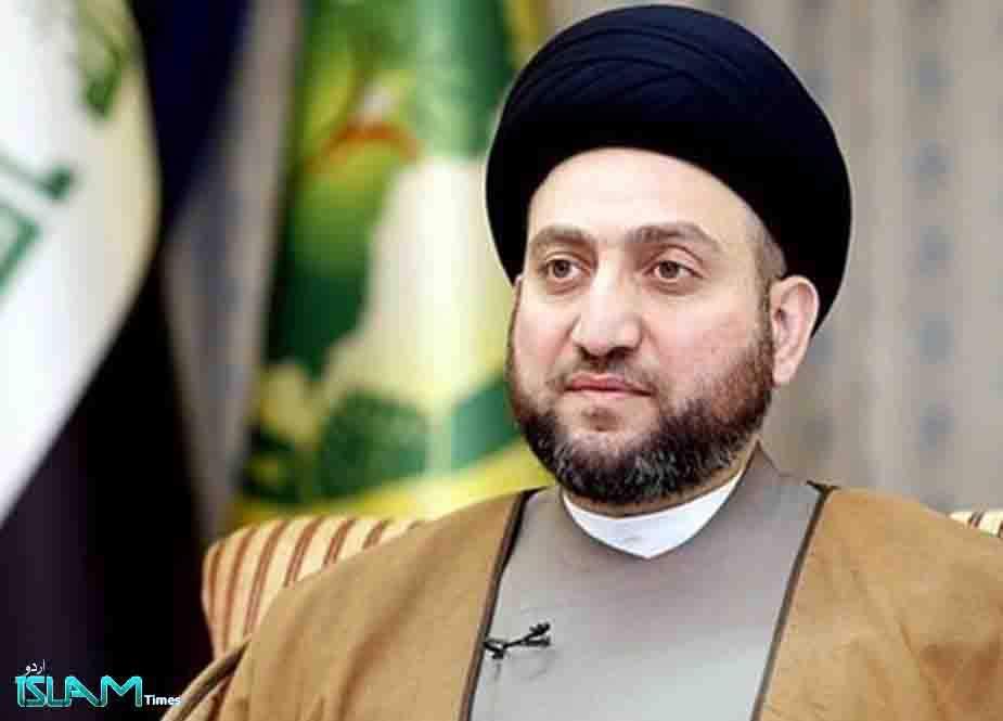 امید ہے آیت اللہ رئیسی کے دور میں خطے سمیت بہت سے عالمی مسائل حل ہو جائینگے، سید عمار الحکیم