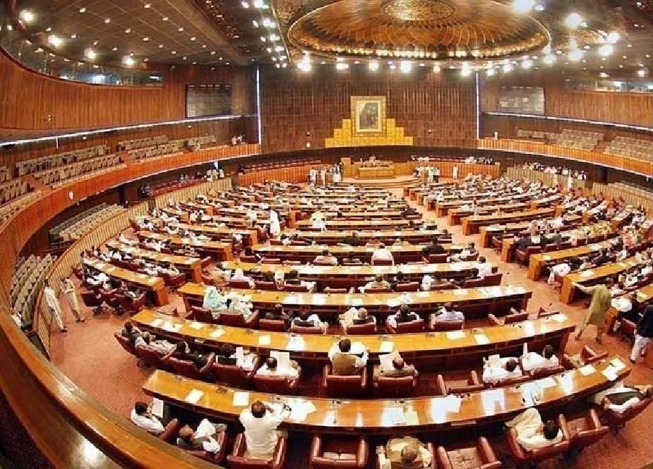 قومی اسمبلی اجلاس میں حکومتی ارکان آمنے سامنے آگئے، شدید تلخ کلامی