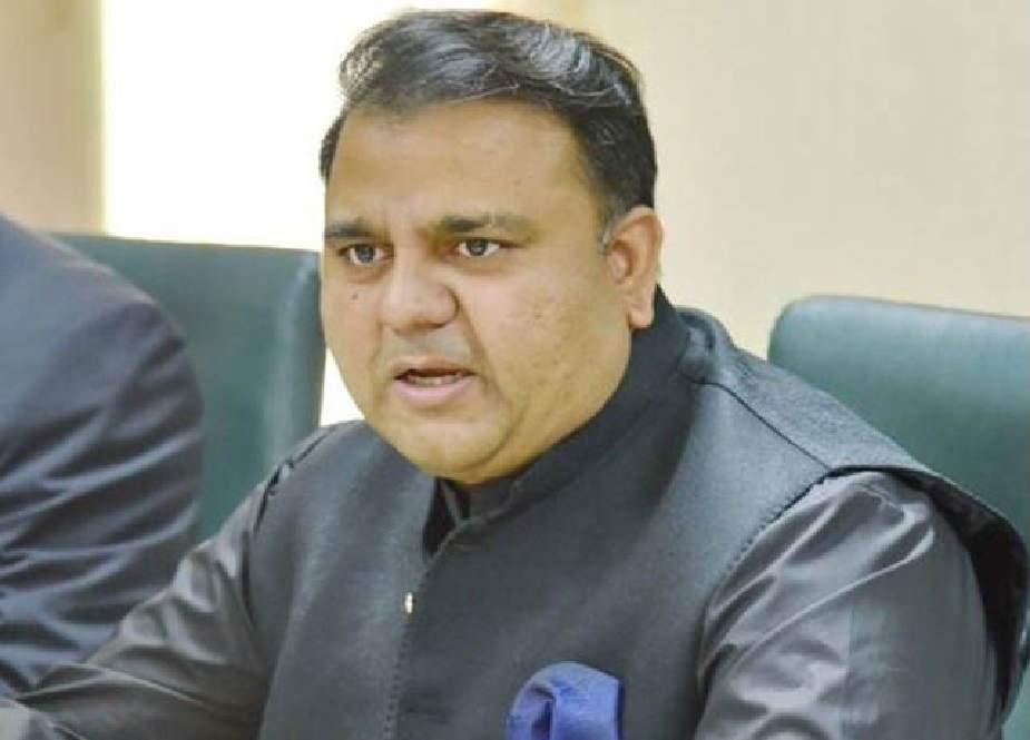 کراچی میں سب سے کم ویکسی نیشن ہوئی سندھ حکومت کارکردگی بہتر کرے، فواد چوہدری