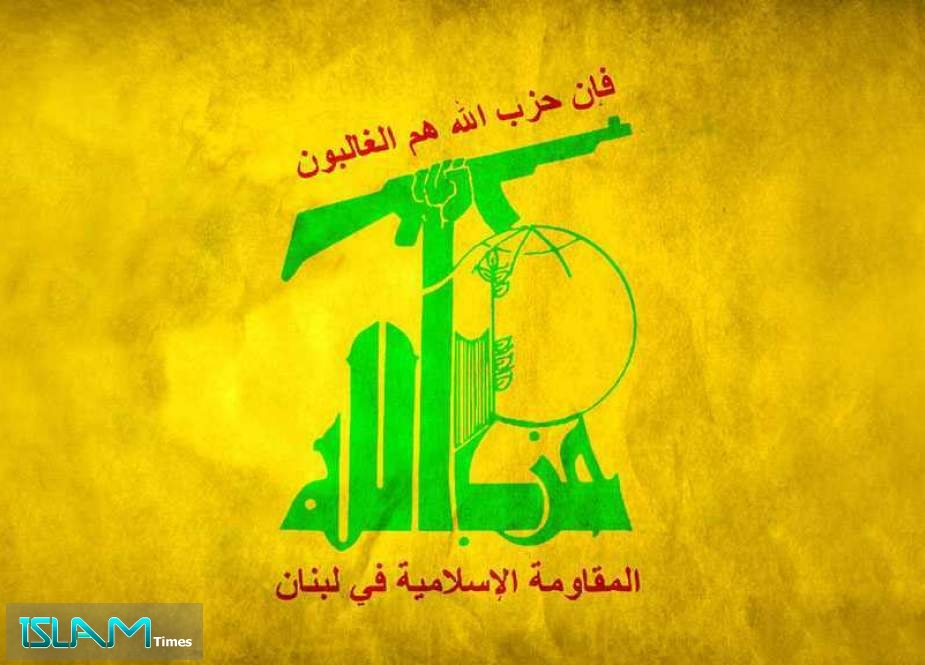 On Anniv. of Beirut Port Explosion, Hezbollah Urges Exclusion of National Issue from Attrition and Interests