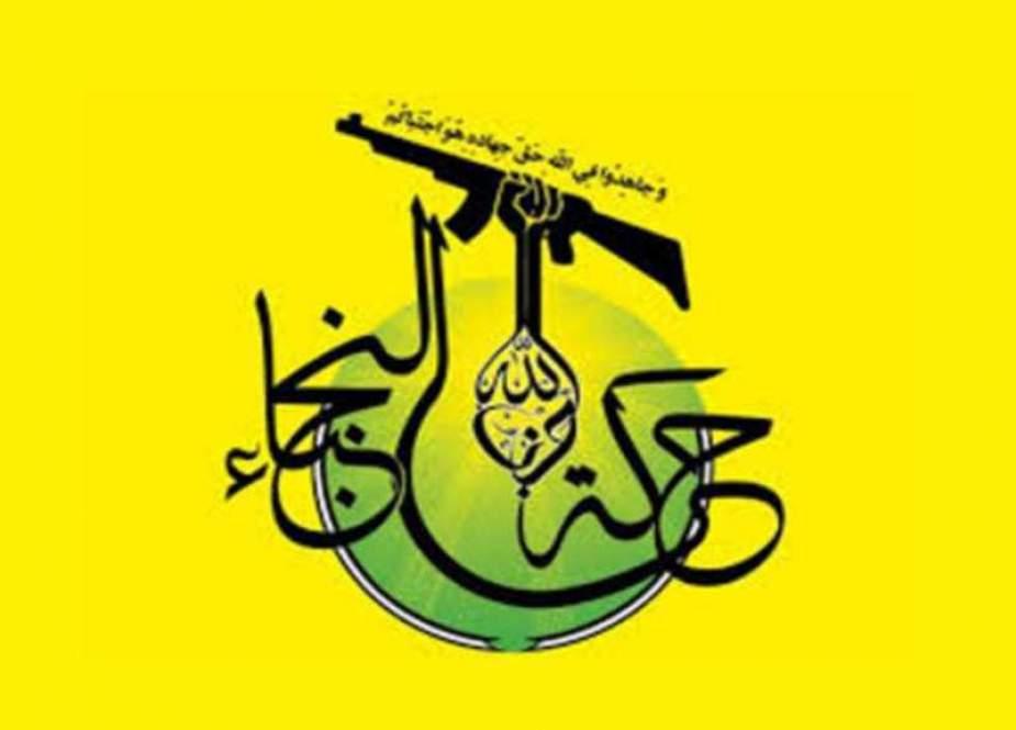 Iraq's Nujaba Movement.jpg