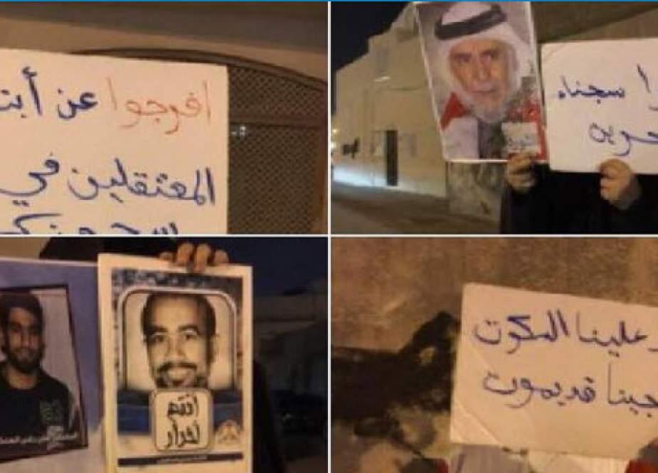 دور جدید اعتراضات مردمی در بحرین؛ ابعاد و پیامدها