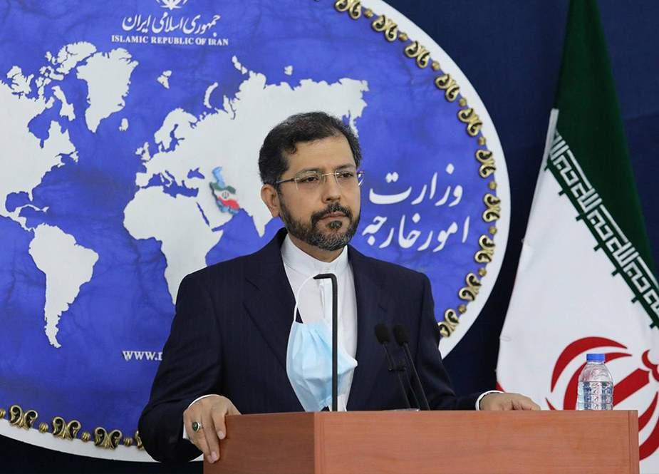 İran XİN: Əfqanıstanda baş verənlərə görə narahatıq