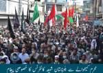 بلوچستان شیعہ کانفرنس کے صدر کا عزاداروں کے نام خصوصی پیغام