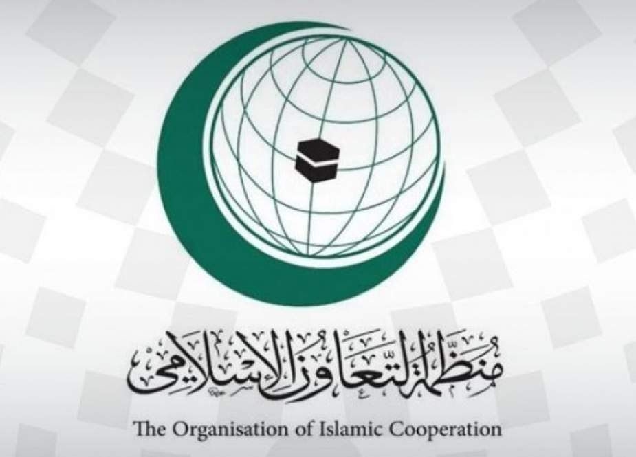 """""""التعاون الإسلامي"""" تعلن عقد اجتماع طارئ حول افغانستان"""