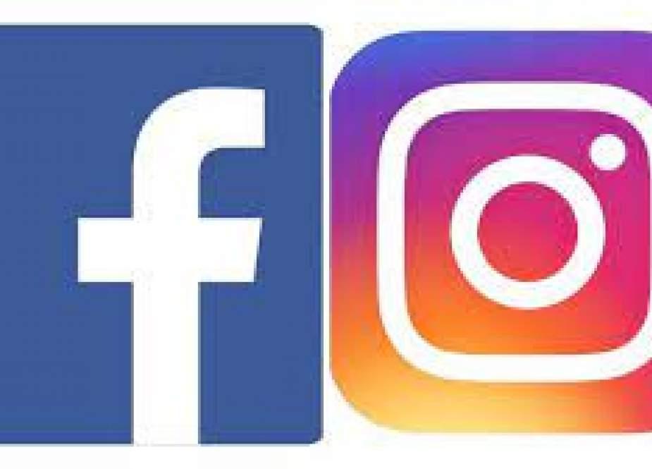 Ethiopia akan Membuat Saingan Lokal untuk Facebook, Twitter, WhatsApp