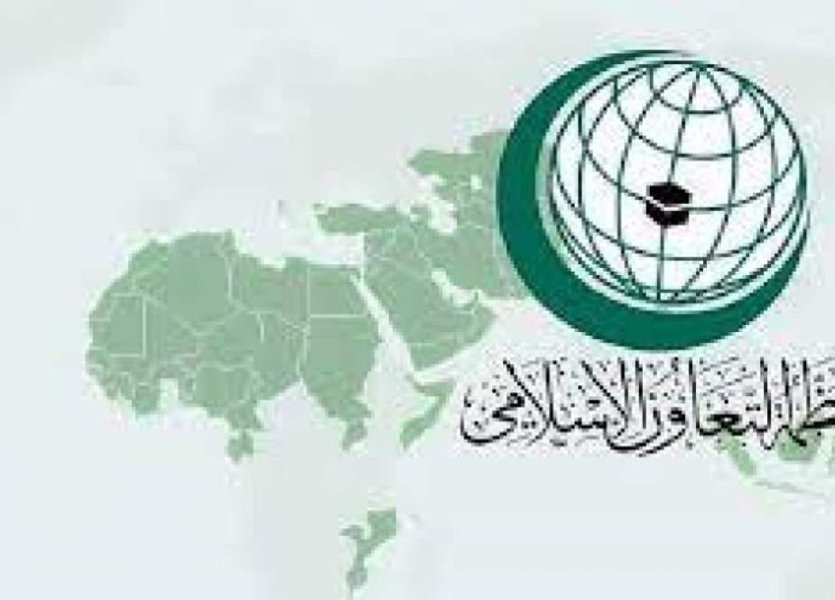 منظمة التعاون الإسلامي تدعو الجزائر والمغرب إلى تغليب المصالح العليا بينهما