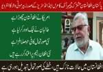 پاکستان افغانستان مشترکہ چیمبر آف کامرس اینڈ انڈسٹریز کے صدر زبیر موتی والا کا انٹرویو