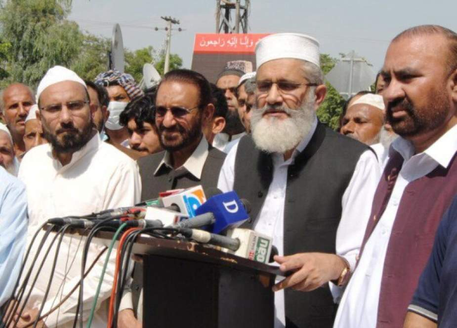 پاکستان افغان حکومت کو تسلیم کرے اور مغرب کی طرف نہ دیکھے، سراج الحق کا مطالبہ