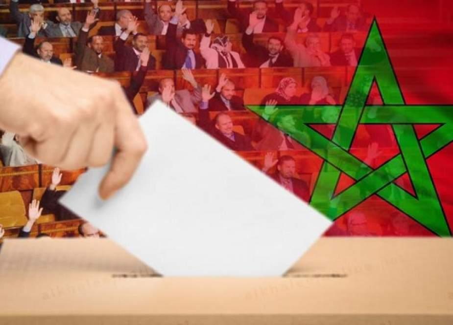 الانتخابات البرلمانيّة والبلديّة في المغرب.. تنافس حزبيّ وتشاؤم شعبيّ