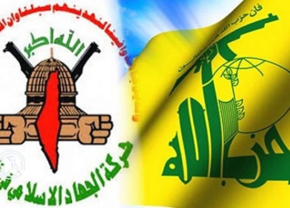 حزب الله يهنئ الجهاد الإسلامي بعملية نفق الحرية