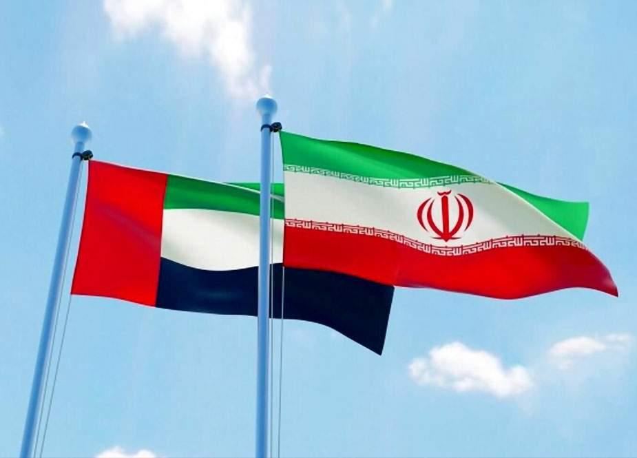 İran və BƏƏ xarici işlər nazirləri telefonla danışdı