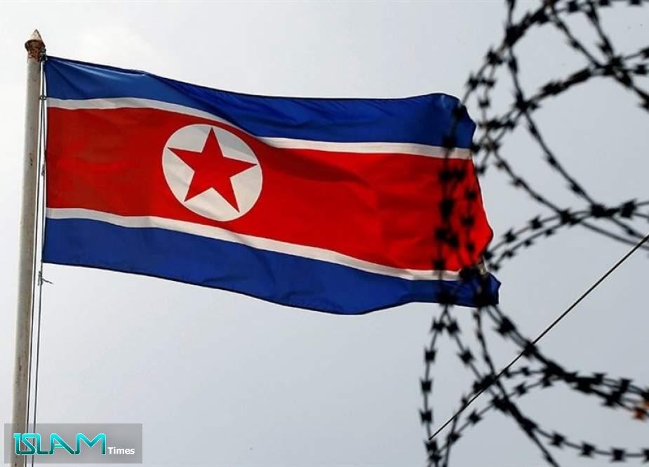 North Korea 'Held Military Parade', Seoul Says