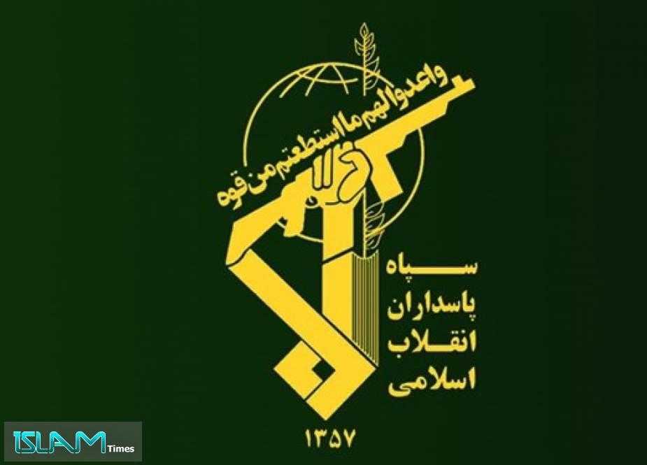 IRGC Targets Terrorists