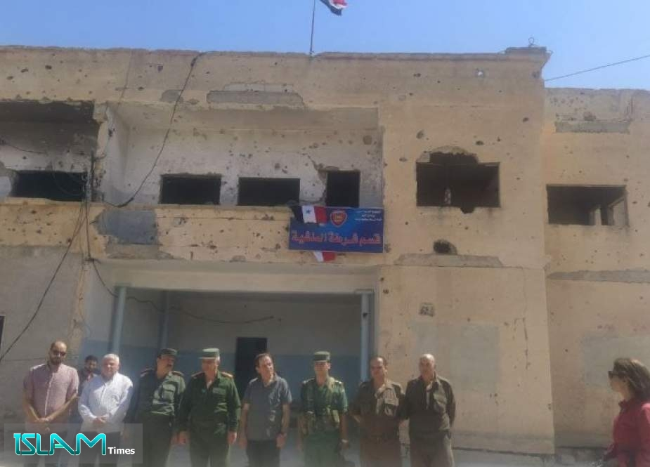 إعادة افتتاح مخفر شرطة درعا البلد