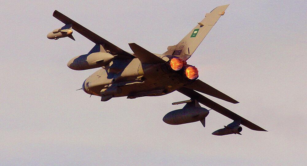 Saudi Jet Fighter.jpg