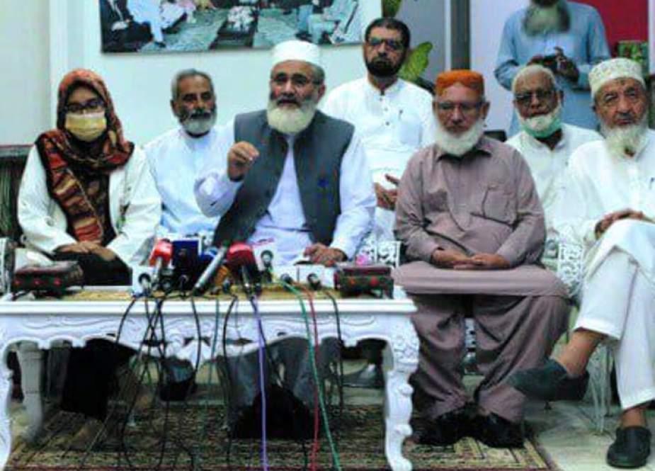 ڈاکٹر عافیہ صدیقی کی گرفتاری اور پھر امریکہ کے حوالے کرنا شرمناک ہے، سراج الحق