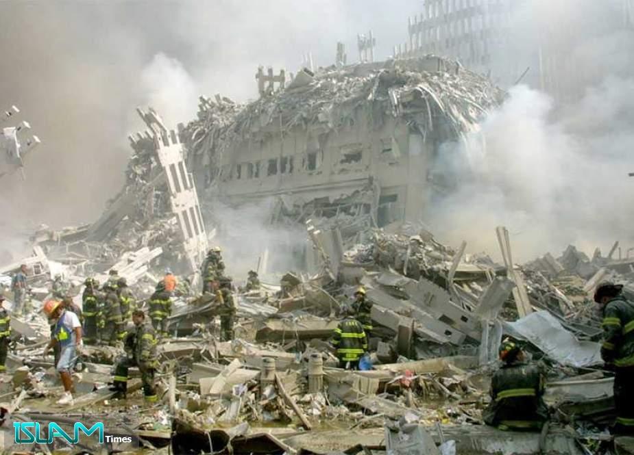 Twenty Years after 9/11, Did US Win Its 'War on Terror'?