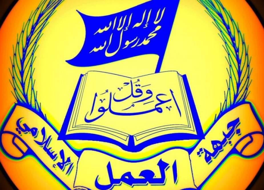 لبنان.. جبهة العمل الاسلامي باركت عملية انتزاع الحرية في سجن جلبوع