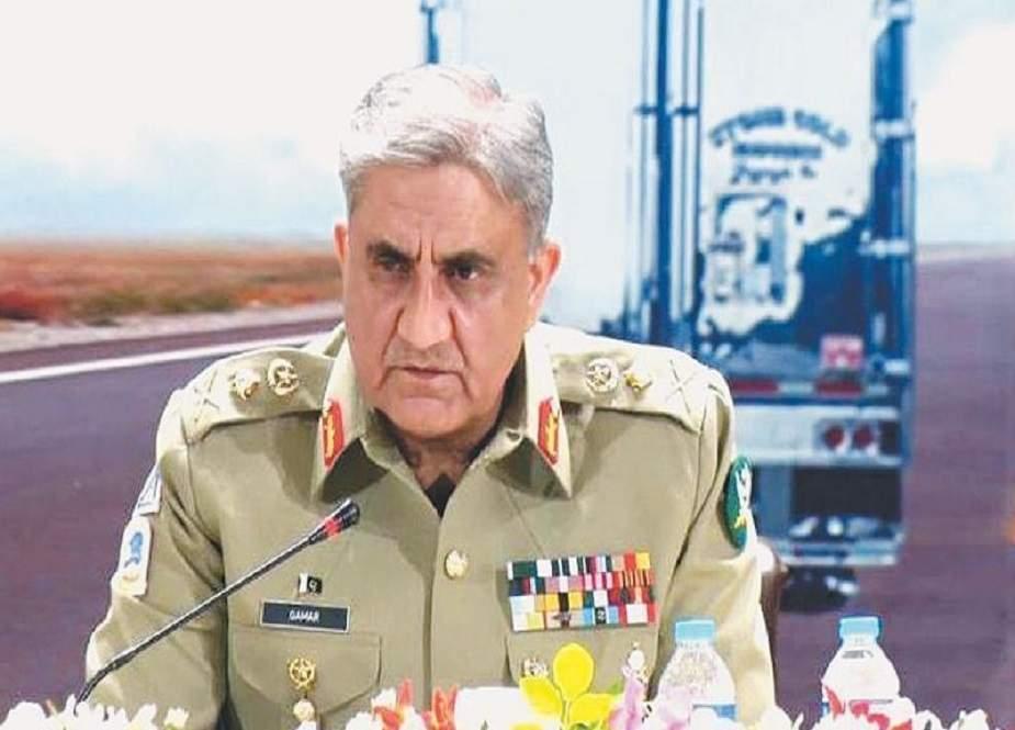 افغانستان میں امن کیلئے عالمی برادری کی امداد ضروری ہے، جنرل قمر جاوید باجوہ