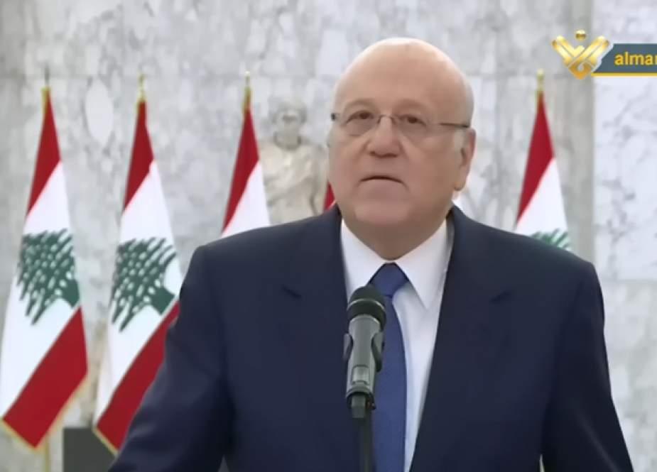 Najib Mikati, Lebanese PM.png