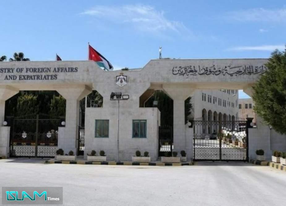 الأردن يُرحب بتشكيل الحكومة اللبنانية الجديدة