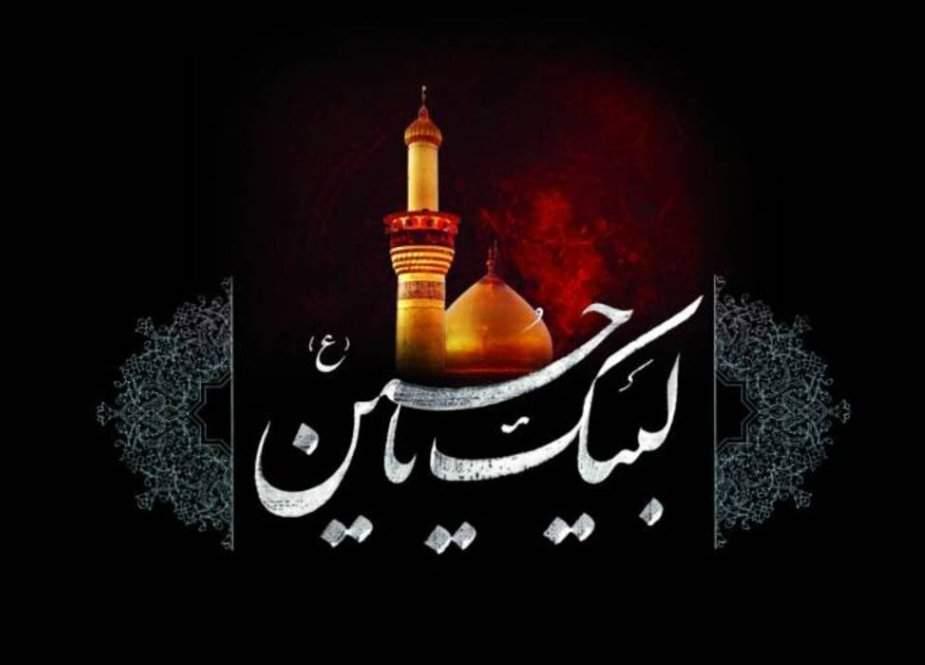 آٶ مکتب حسینی کا ساتھ دو!!!