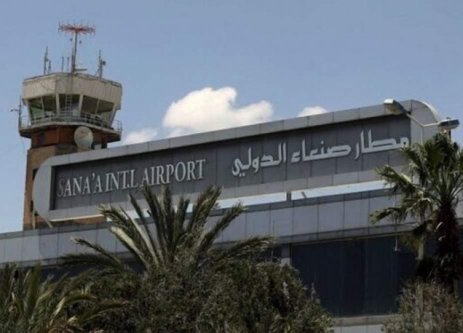 صنعاء تدعو لرفع الحظر وفتح مطار صنعاء الدولي