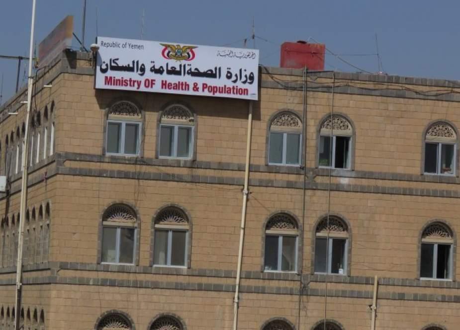 الصحة اليمنية: استهداف البنية التحتية تسبب في انتشار الأمراض